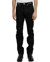 Lanvin Graphic Printed Jeans - Black