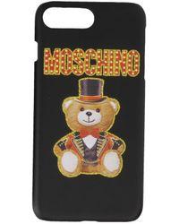 buy popular 90466 dfcc6 Teddy Circus Logo Iphone Cover - Black