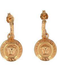 Versace Medusa Logo Drop Earrings - Metallic