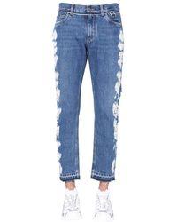 Dolce & Gabbana Regular Fit Jeans - Blue