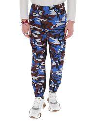 Prada Camouflage Printed Sweatpants - Blue