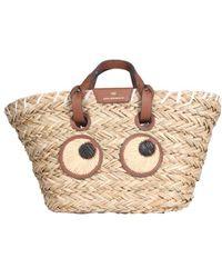 Anya Hindmarch Eyes Straw Tote Bag - Natural
