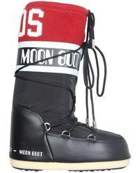 Gcds Logo Band Moon Boots - Multicolor