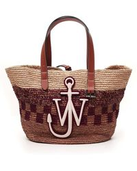 JW Anderson Belt Basket Tote Bag - Multicolor