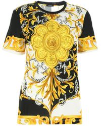 Versace Barocco Acanthus Print T-shirt - Yellow