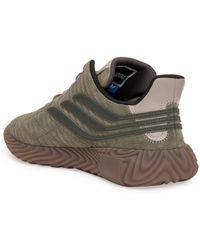 adidas Originals Sobakov Trainers - Green