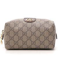 Gucci Ophidia GG Cosmetic Case - Multicolour