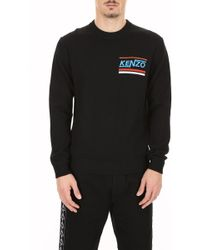 KENZO Embroidered Logo Knit Sweater - Black