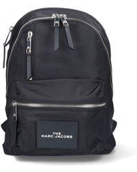 Marc Jacobs The Zipper Backpack - Black