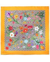 Gucci GG Flora Print Scarf - Multicolor