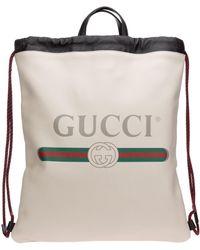 Gucci Logo Print Medium Drawstring Backpack - White
