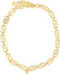 Versace Medusa Head Motif Chain Necklace - Metallic