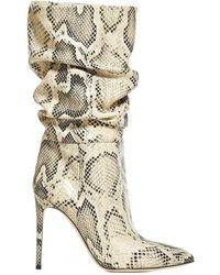 Paris Texas Slouchy-detailed Ankle Boots - Multicolour