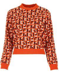 KENZO Monogram Knitted Sweater - Orange