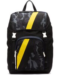 Prada Camouflage Striped Backpack - Multicolor