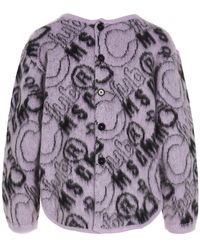 MSGM Detachable High Neck Knitted Cardigan - Multicolour