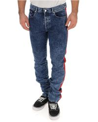Givenchy - 4g Slim Fit Jeans - Lyst