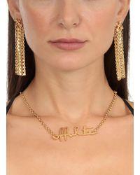 Off-White c/o Virgil Abloh Logo Plaque Necklace - Metallic