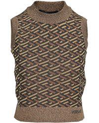 Versace La Greca Jacquard Vest - Brown