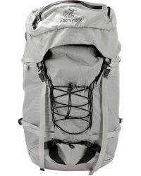 """Arc'teryx """"alpha"""" Backpack - Gray"""