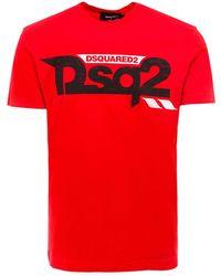 DSquared² - Dsq2 T-shirt - Lyst