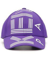 KENZO Paris Baseball Cap - Purple