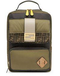 Fendi Ff Pattern Backpack - Multicolour