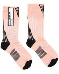 Prada Techno Nylon Socks - Pink