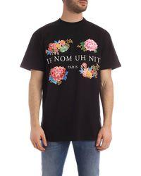ih nom uh nit T-shirt Nus20231 009 - Black