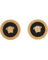 Versace Icon Medusa Cufflinks - Metallic