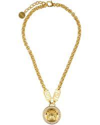 Versace Medusa Head Crystal Embellished Chain Necklace - Metallic