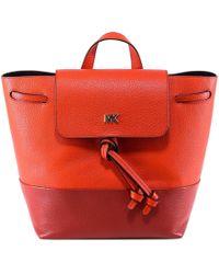 MICHAEL Michael Kors - June Medium Leather Backpack - Lyst