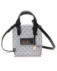 RED Valentino Redvalentino Point D'esprit Small Tote Bag - Multicolor