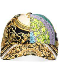 Versace Barocco Mosaic Print Cap - Yellow