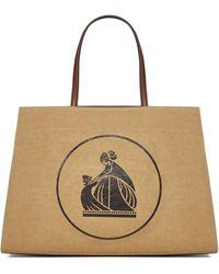 Lanvin Logo Printed Paper Effect Shopper Tote Bag - Natural