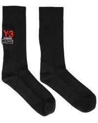 Y-3 Logo Embroidered Socks - Black