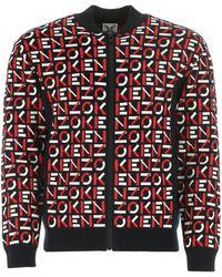 KENZO Sport Monogram Jacket - Red