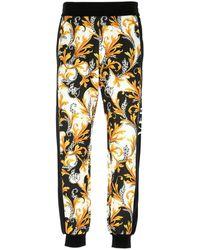Versace Acanthus Print Sweatpants - Yellow