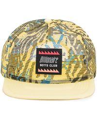 BBCICECREAM Logo Patch Mesh Baseball Hat - Yellow