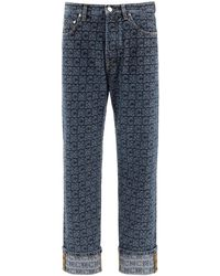 MCM Denim Jeans Monogram - Blue