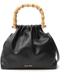 Miu Miu Bamboo Detail Handbag - Black