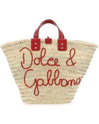 Dolce & Gabbana Logo Embroidered Tote Bag - Natural