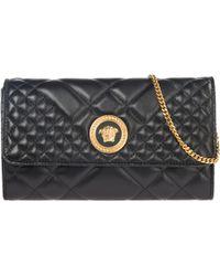 Versace - Leather Cross-body Messenger Shoulder Bag - Lyst