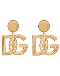 Dolce & Gabbana Dg Logo Clip-on Earrings - Metallic