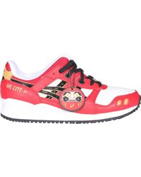 Asics Gel-lyte Iii Lace-up Trainers - Multicolour