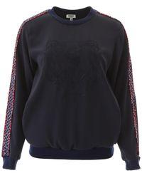 KENZO - Fishnet Tiger Logo Sweater - Lyst