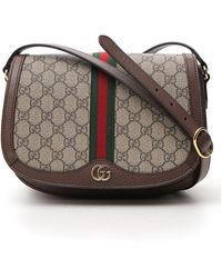 Gucci GG Supreme Ophidia Small Shoulder Bag - Multicolour