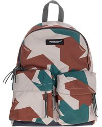 Undercover Camouflage Multi-pocket Backpack - Multicolour
