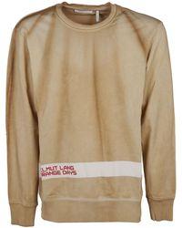 Helmut Lang Men's J04hm516ycg Beige Cotton Sweatshirt - Brown