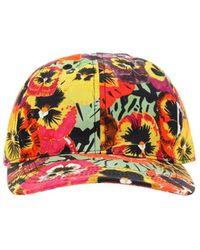 Loewe Pansy Print Baseball Cap - Multicolour